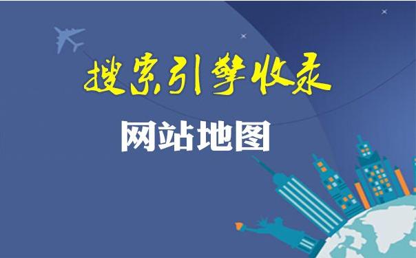 深圳网络营销